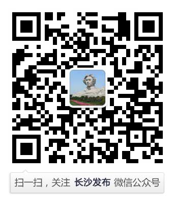 中央第六环境保护督察组督察湖南省工作星辰在线长沙新闻网长沙新闻门户