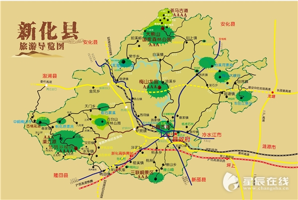 (新化旅游手绘地图.资料图)