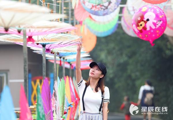 长沙县旅游