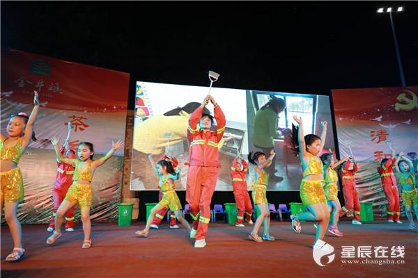 """长沙县:金井镇举办庆""""七一""""表彰大会,勉励党员干部不断进取"""