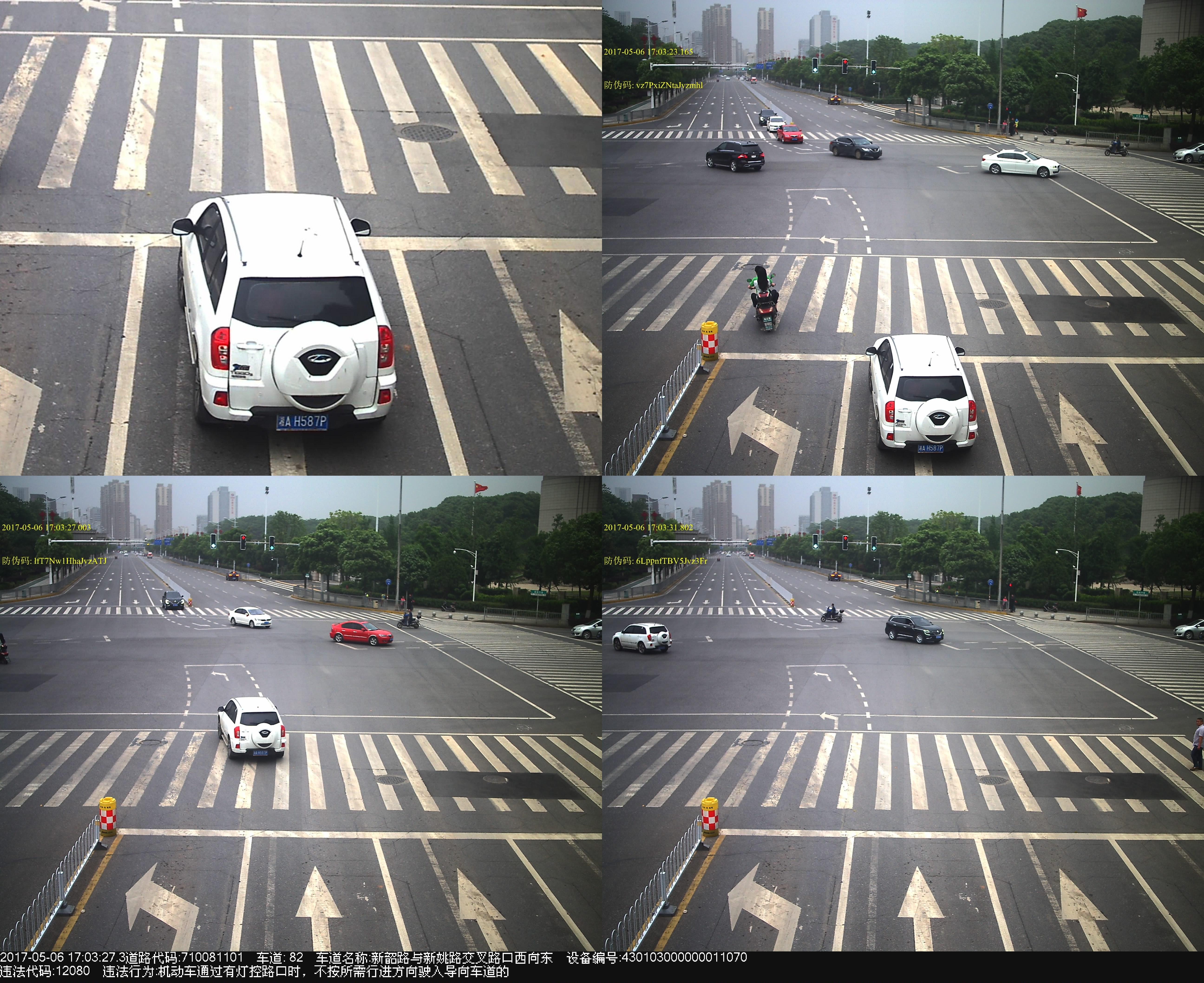 湘ah587p不按导向车道行驶