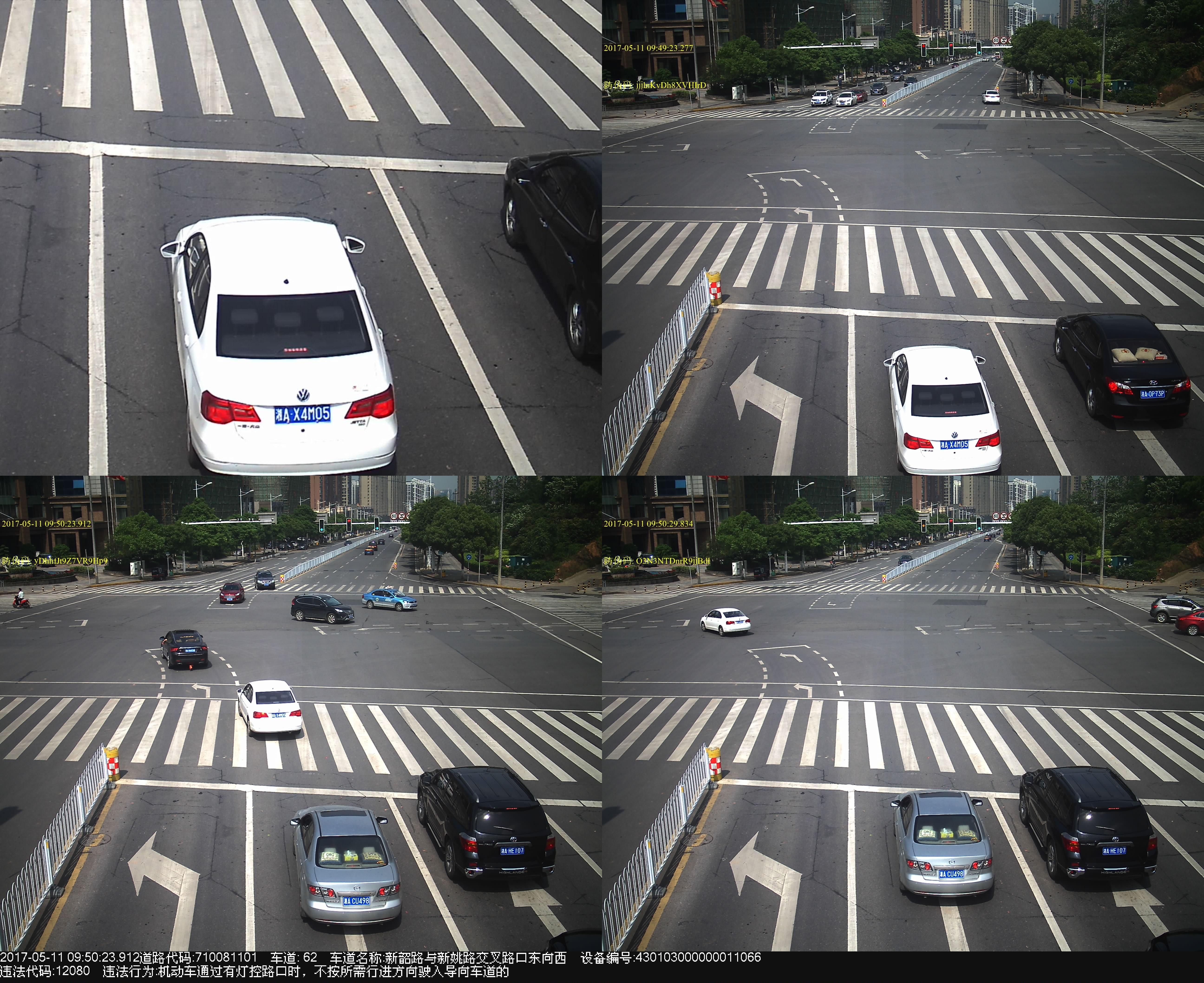湘ax4m05 不按导向车道行驶