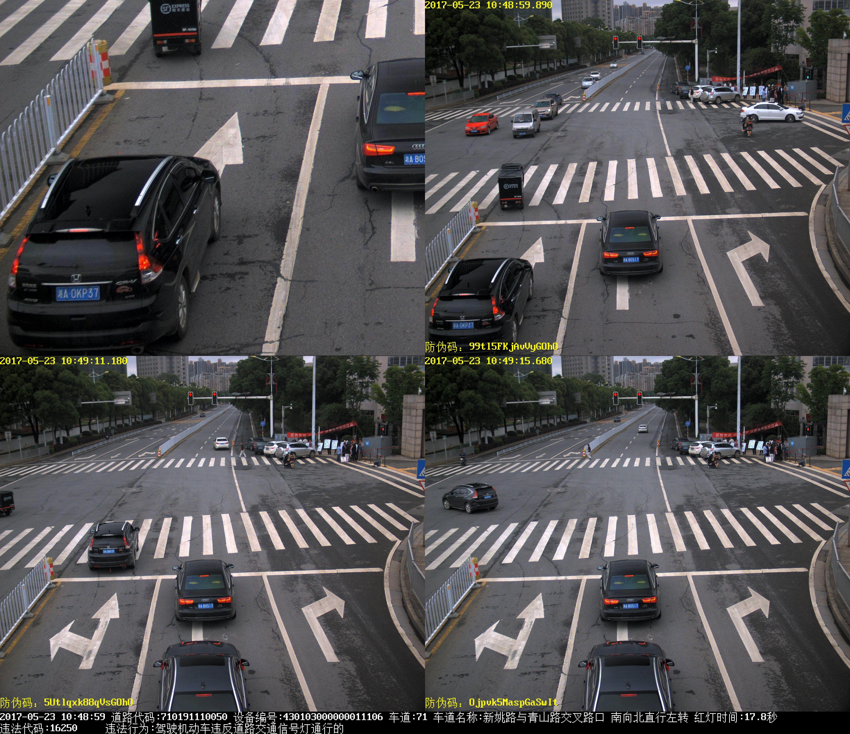 湘a0kp37 不按导向车道行驶