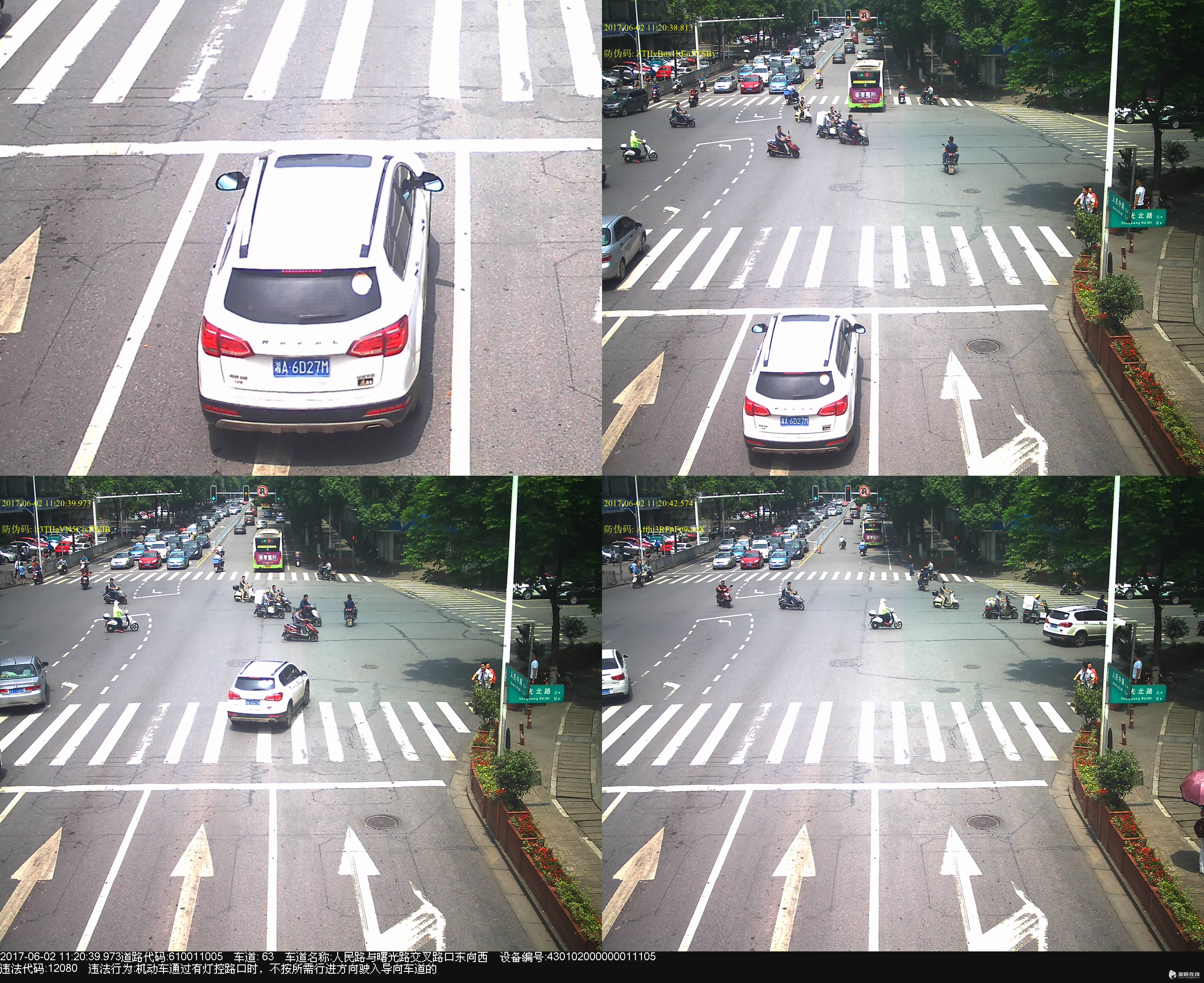 湘a6d27m 不按导向车道行驶