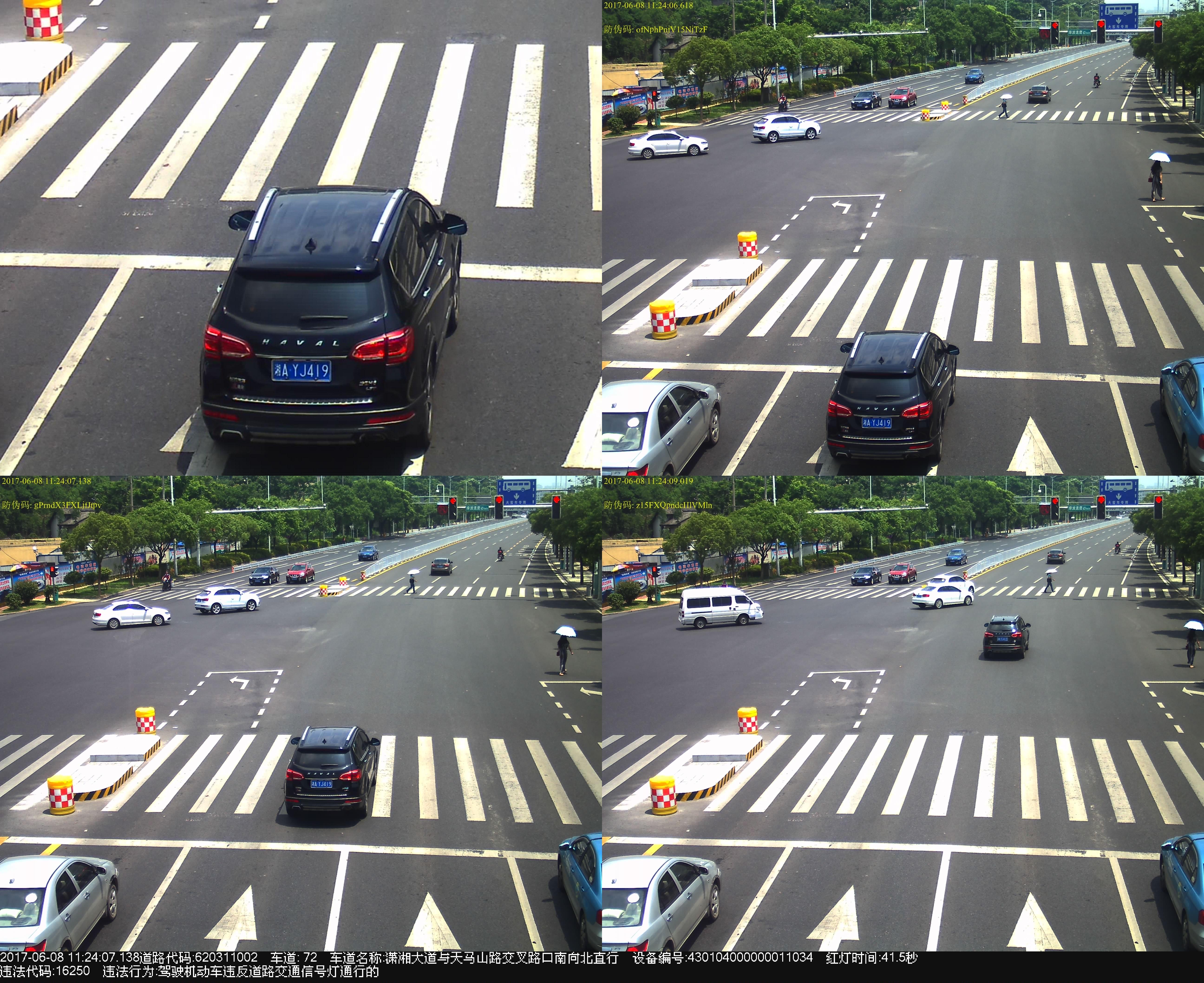 机动车�y`�K�>yJ���n�_交通违法曝光台  机动车不按交通信号灯规定通行 车牌,车型:湘ayj419