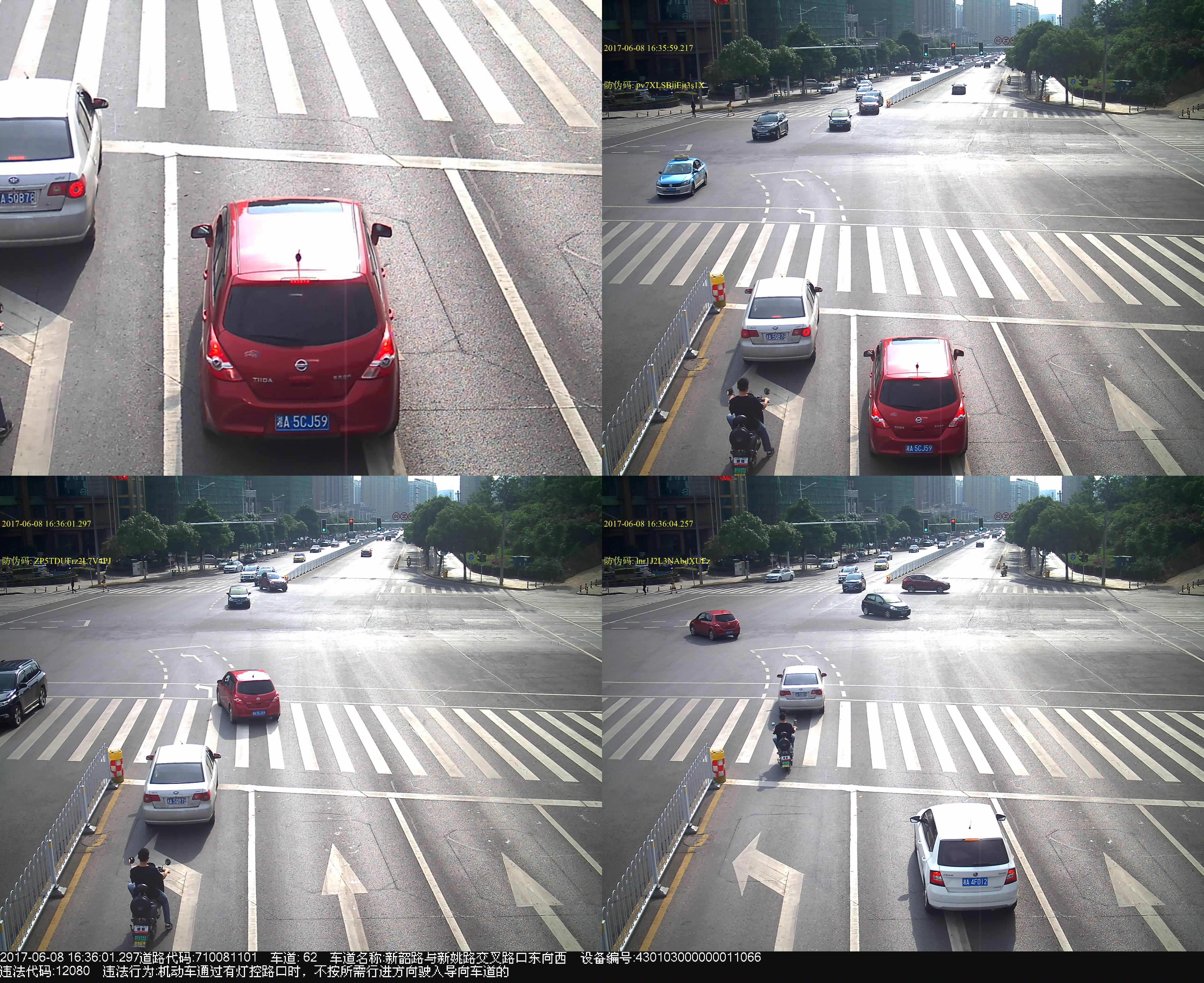 湘a5cj59 不按导向车道行驶