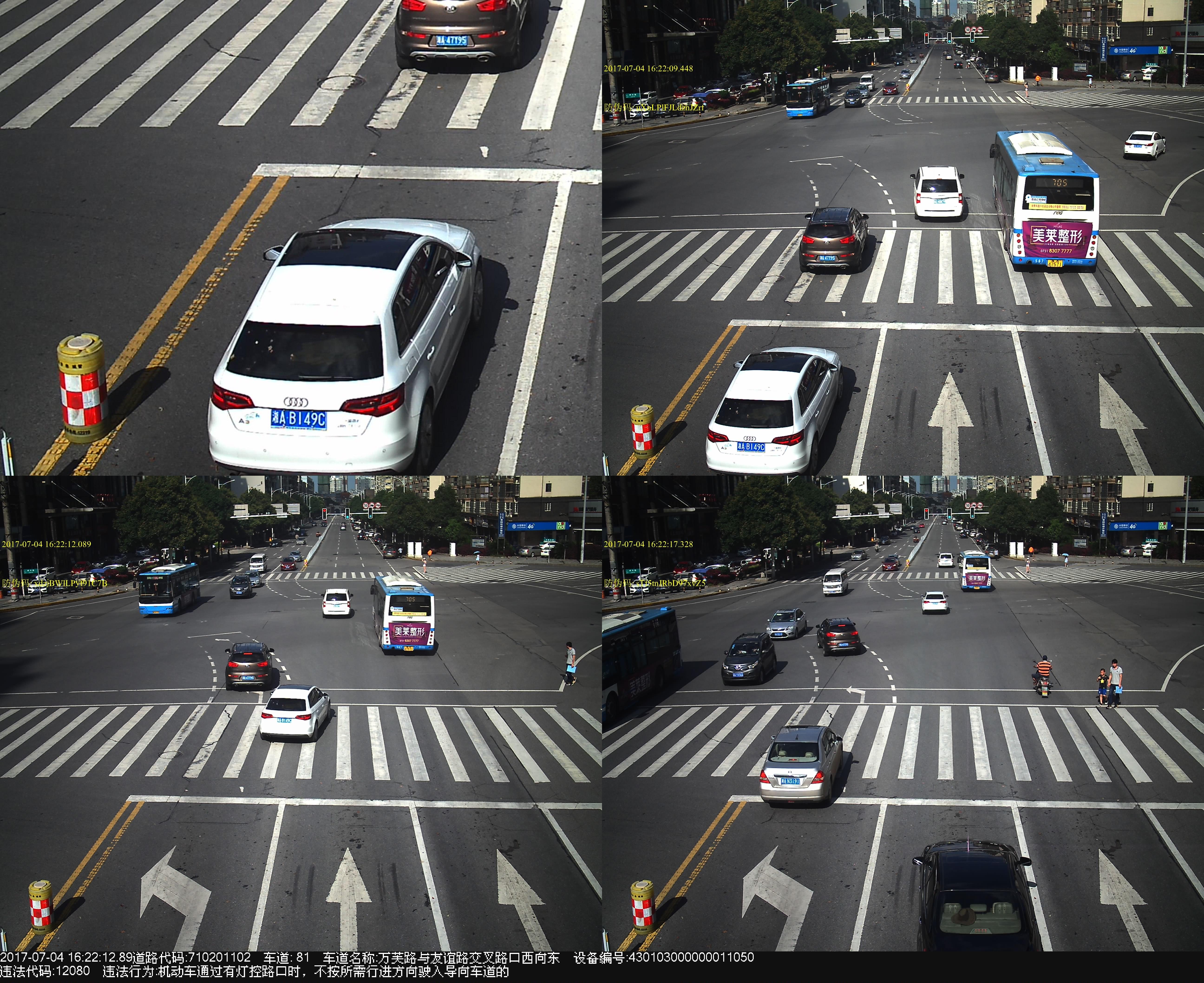 湘ab149c 不按导向车道行驶