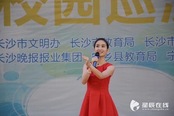 风筝》,一曲《洗菜心》,来自湖南省花鼓戏剧院的董方园让现场见