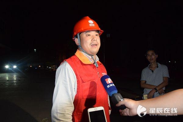 来电了!宁乡城区全部供电基本得到恢复图片