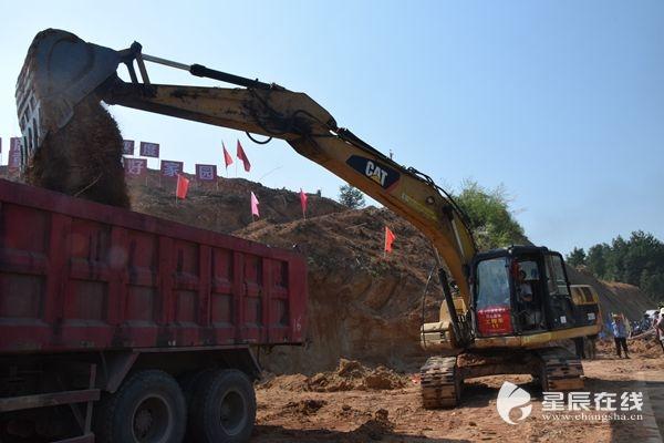 150天住进更美新家园 宁乡启动农村毁损房屋集居点建设