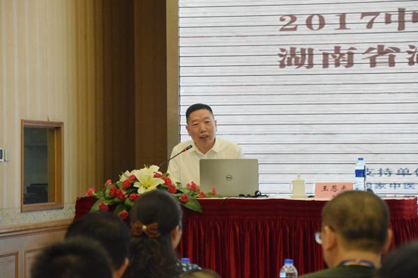 中国首届中医药健康养生高峰论坛举办 探寻中医养生新见地