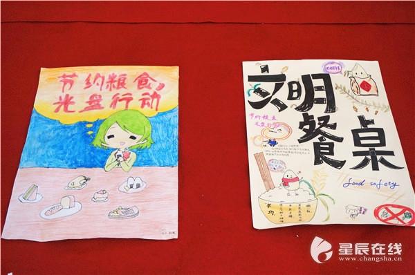 (由学生们创作的光盘行动和文明餐桌的宣传海报.星辰在线资料图)