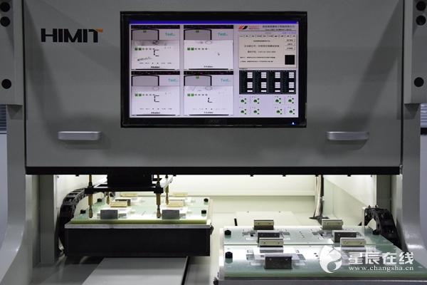 智能制造看长沙|柔性化平台让电子产品的组装与检测省时又省力