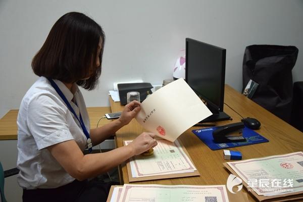 """依托互联网+大数据平台 宁乡五成不动产审批业务""""不见面审批"""""""