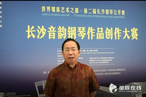 """专家教授听""""长沙音韵"""":将长沙音乐、湖湘音乐推向了世界"""