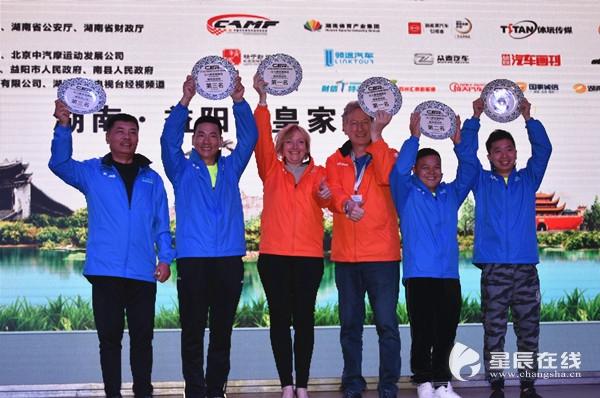 2018中国新能源汽车拉力赛首个赛段成绩揭晓