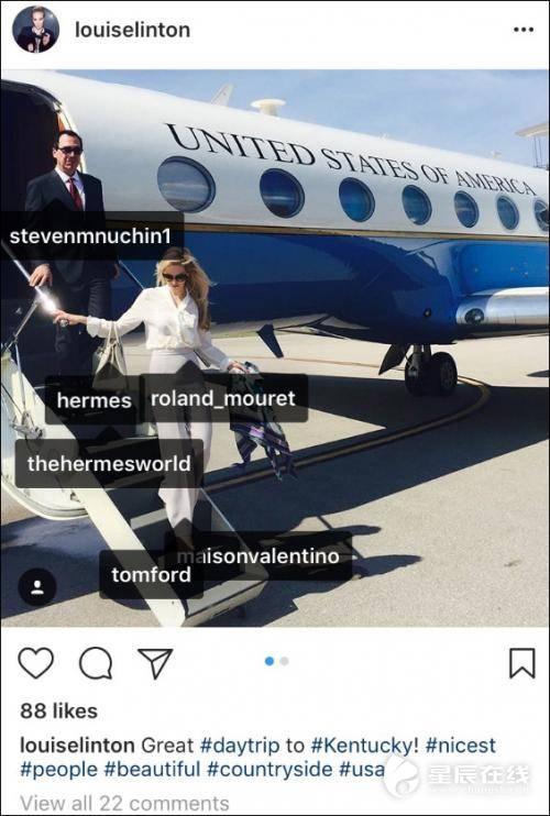 美国财长夫人炫富 全身上下都是知名的品牌服装