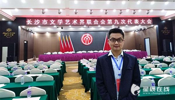 星辰文艺丨邓海华:中国梦·励志歌