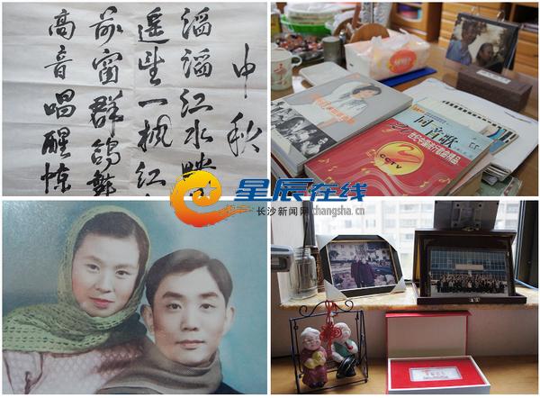 qq 长沙/弹琴对唱、二胡伴唱、看书看报纸、看电视聊天……老夫妻双宿...