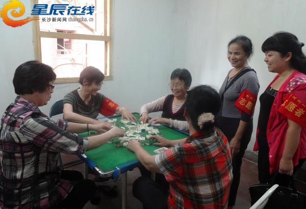 开福寺路社区办老年人棋牌运动会 瘫痪老人幸福参赛