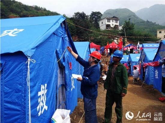 云南鲁甸地震灾区停电用户已全部恢复供电图片