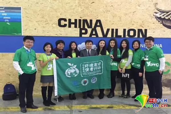 中国青年创业国际计划_2015中国青年外交:凝聚青年行动迸发青春力量