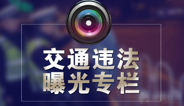 "ab内衣标志_新闻AB面|巨头们的""中年危机"":风口也是火山口"