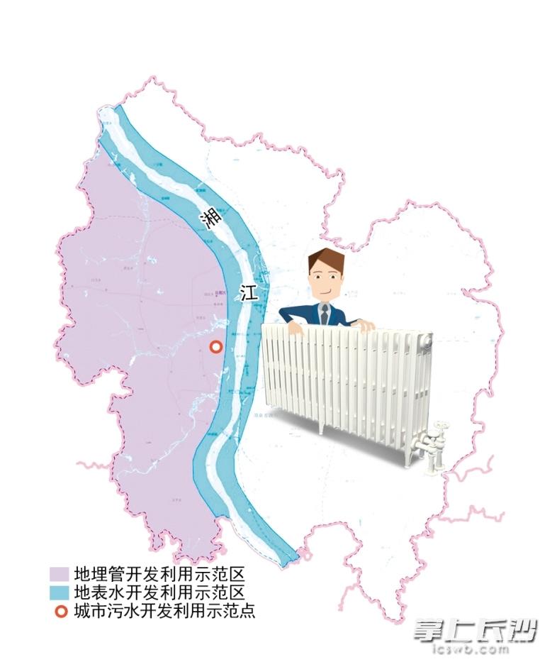 湘江新区等长沙市三个区域率先推广地热能图片