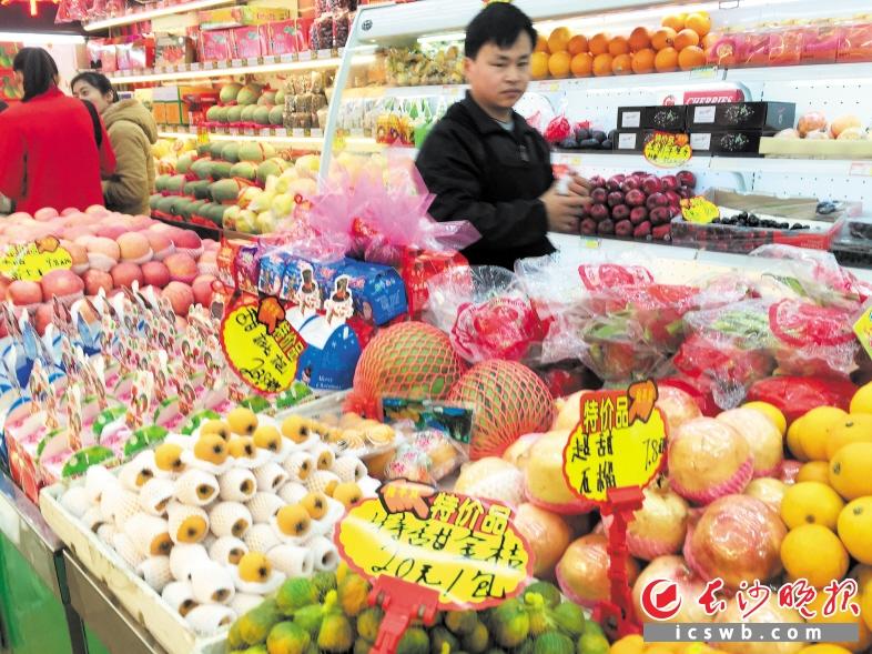 广州水果批发市场