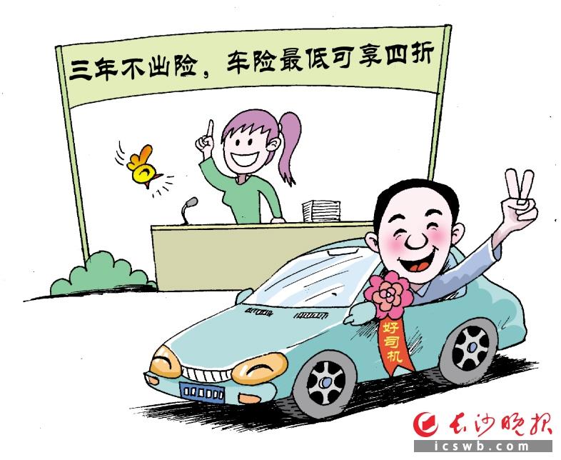 汽车保险公司哪家好?网上车险投保客户可用自己的经历向您说明...