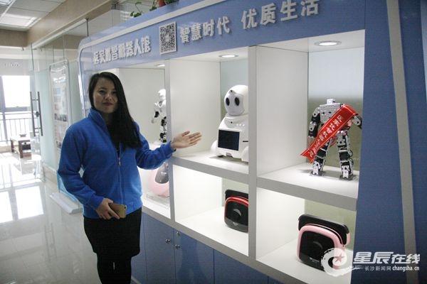 (峰会首次设立了展示区,市民可体验只能穿戴设备、与生活机器人互动。)