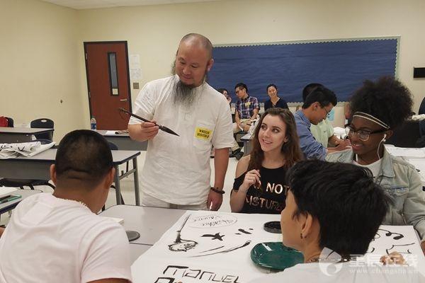 宋旦汉字音乐点评美国校园美青少年间刮起汉走进艺术教学设计高中图片