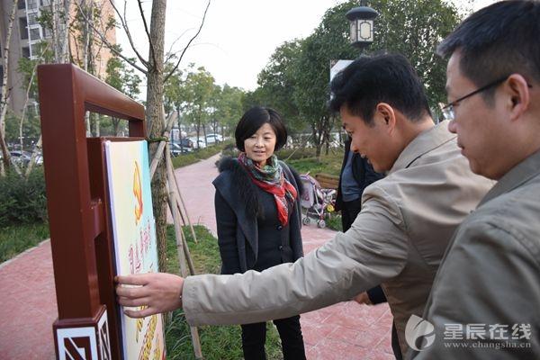 (中共长沙市委宣传部副部长、市文明办主任郭润葵(左一)对长沙公益广告提质示范点进行验收。)