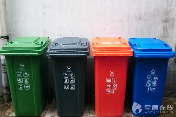垃圾分类的小区,长沙市一中宿舍区内迎来了一个大