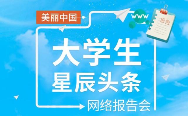 刘湘酃:用亲身经历书写的故事才能带来最强烈的感动