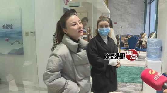"""湖南女子花2万元割双眼皮 术后""""皮肤坏死""""整容变毁容"""