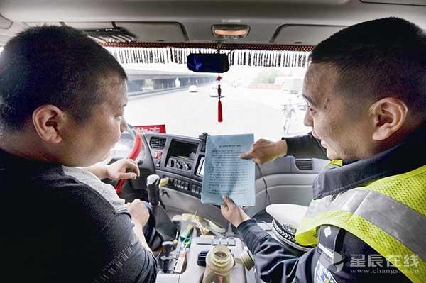 """""""好交警""""王海波:上高速前问""""海波"""" 星辰在线 长沙新闻"""