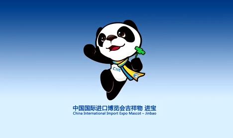 """星辰在线 长沙新闻网 国内    吉祥物主体形象为大熊猫""""进宝""""."""