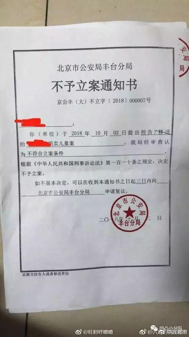 """北京""""抢孩子""""值勤保安:事发地有监控"""