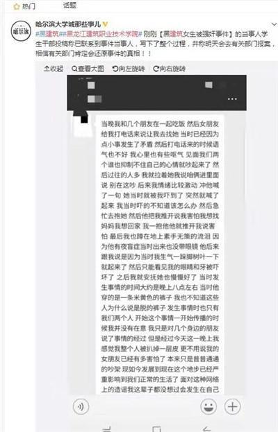 http://www.hljold.org.cn/heilongjianglvyou/55767.html