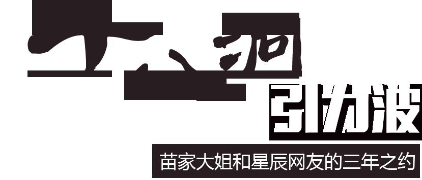 logo 标识 标志 设计 矢量 矢量图 素材 图标 829_355